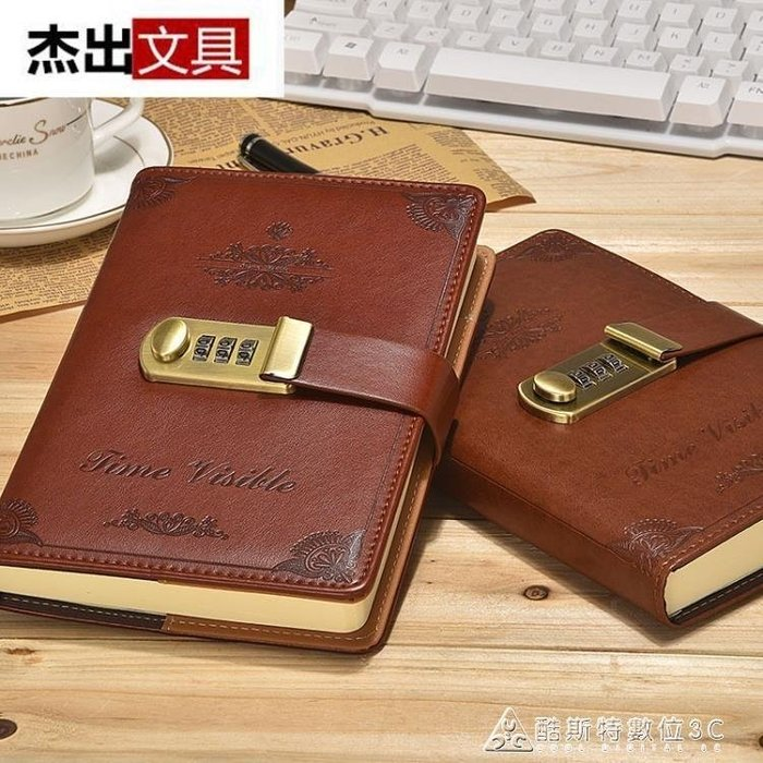 筆記本復古密碼本帶鎖日記本加厚韓國創意手賬本學生記事本文具筆記本子