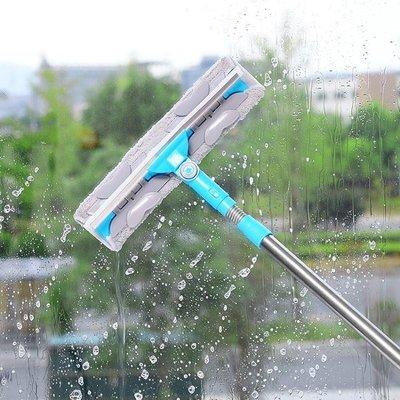 擦玻璃器伸縮桿雙面擦窗神器玻璃刷刮搽高...