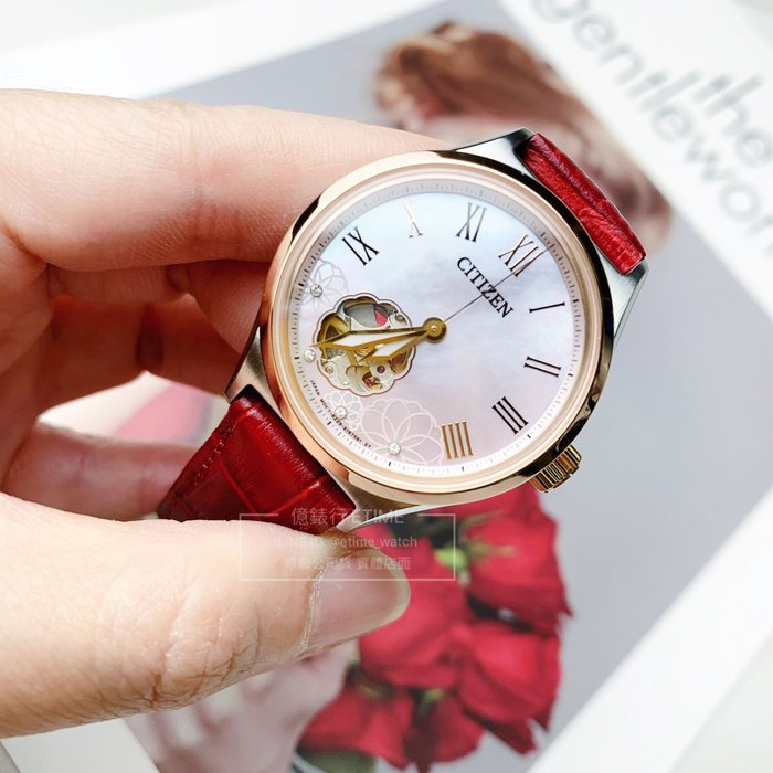 CITIZEN PC1008-11Y 星辰 田馥甄代言 時尚 機械 女錶 公司貨 母親節禮物