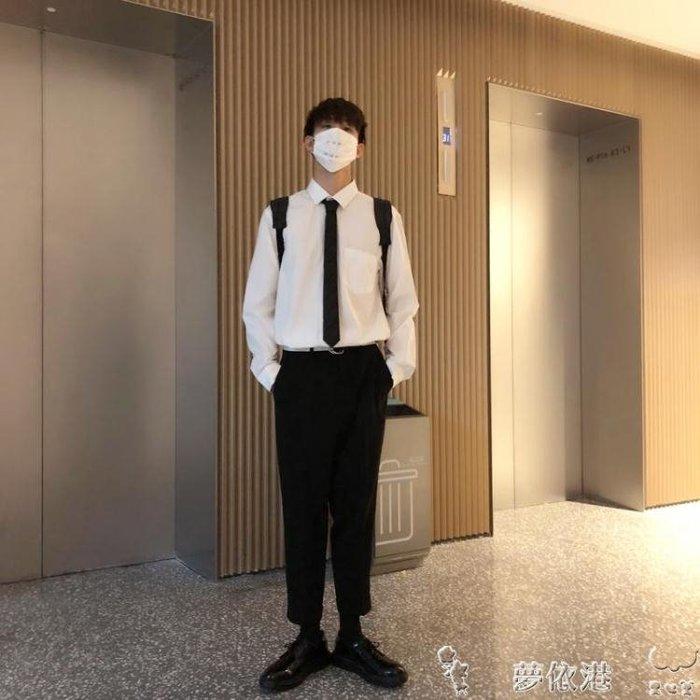 長袖襯衫!港風秋季新品大碼長袖白色襯衣男襯衫韓范寬鬆男士襯衣潮