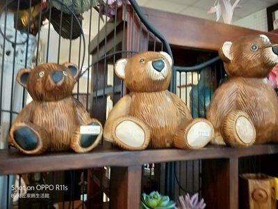 屏東易匠木雕全家可愛熊,自用,送禮民宿.餐廳