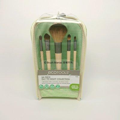 Brush Maniac - ecotools Day to Night Set 銅管竹柄拉鍊包五件刷具組(附刷具包)