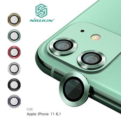 --庫米--NILLKIN Apple iPhone 11 6.1 彩鏡鏡頭貼(二片裝) 防水、防塵 鋁合金鋼化材質