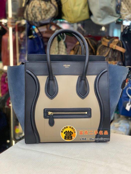 《當肯二手名品》Celine 藍 灰 黑 三拼 跳色  手提包 囧臉包 ㊣ mini Luggage