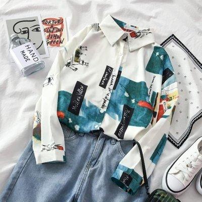 花襯衫 花襯衫女復古百搭春夏2020新款大碼寬鬆洋氣襯衣小眾港風長袖外套 交換禮物 可開發票