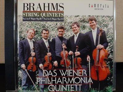 Wiener Phi Quintet,Brahms-S.quintets,維也納愛樂五重奏團,布拉姆斯-弦樂五重奏全集(No.1&2),早期日本版,如新。