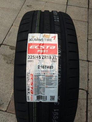 錦湖輪胎 KUMHO PS91 225/45/18 $4000(現金完工價)