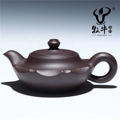 尚品手工紫砂壺一件 原礦紫泥海之戀120ml紫砂茶壺