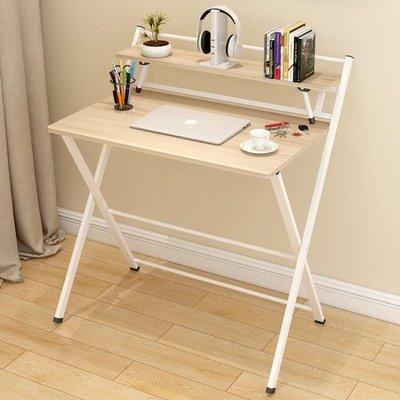 折疊書桌 免安裝筆電桌簡易折疊桌學習桌書桌簡約現代家用小桌子LJ8230