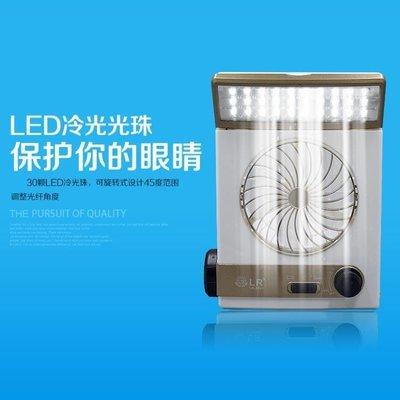『格倫雅』夏季臺式迷你多功能學生臺燈 LED太陽能風扇照明手電筒充電帳篷燈^7866