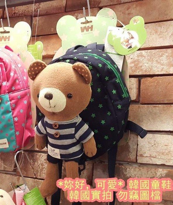 『※妳好,可愛※』韓國原廠winghouse可愛小熊小兔兒童背包  防走失包 安全背包 透氣背包