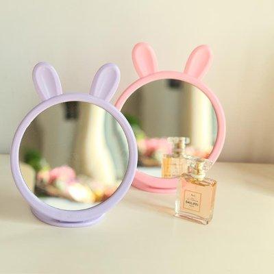 可愛卡通桌面化妝鏡台式學生創意公主鏡台面鏡YSY