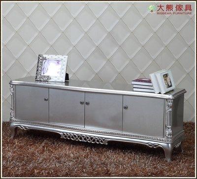 【大熊傢俱】新銀狐 CT0412 新古典 電視櫃 餐邊櫃 歐式 玄關櫃 置物櫃 櫃子 CD櫃 視聽櫃 法式