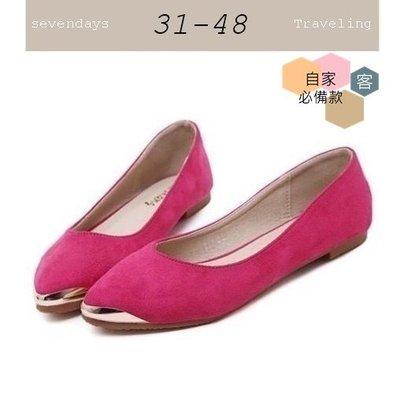大尺碼小尺碼女鞋小金屬絨布獨特V口設計素面尖頭娃娃鞋平底鞋女鞋桃紅色(31-48)現貨#七日旅行