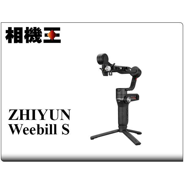 ☆相機王☆智雲 Zhiyun Weebill S 三軸穩定器 公司貨 (4)