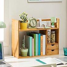 楠竹 簡易桌上小書架 置物架 學生用 迷你 小型 桌面收納 架子 簡約現代 收納櫃 抽屜