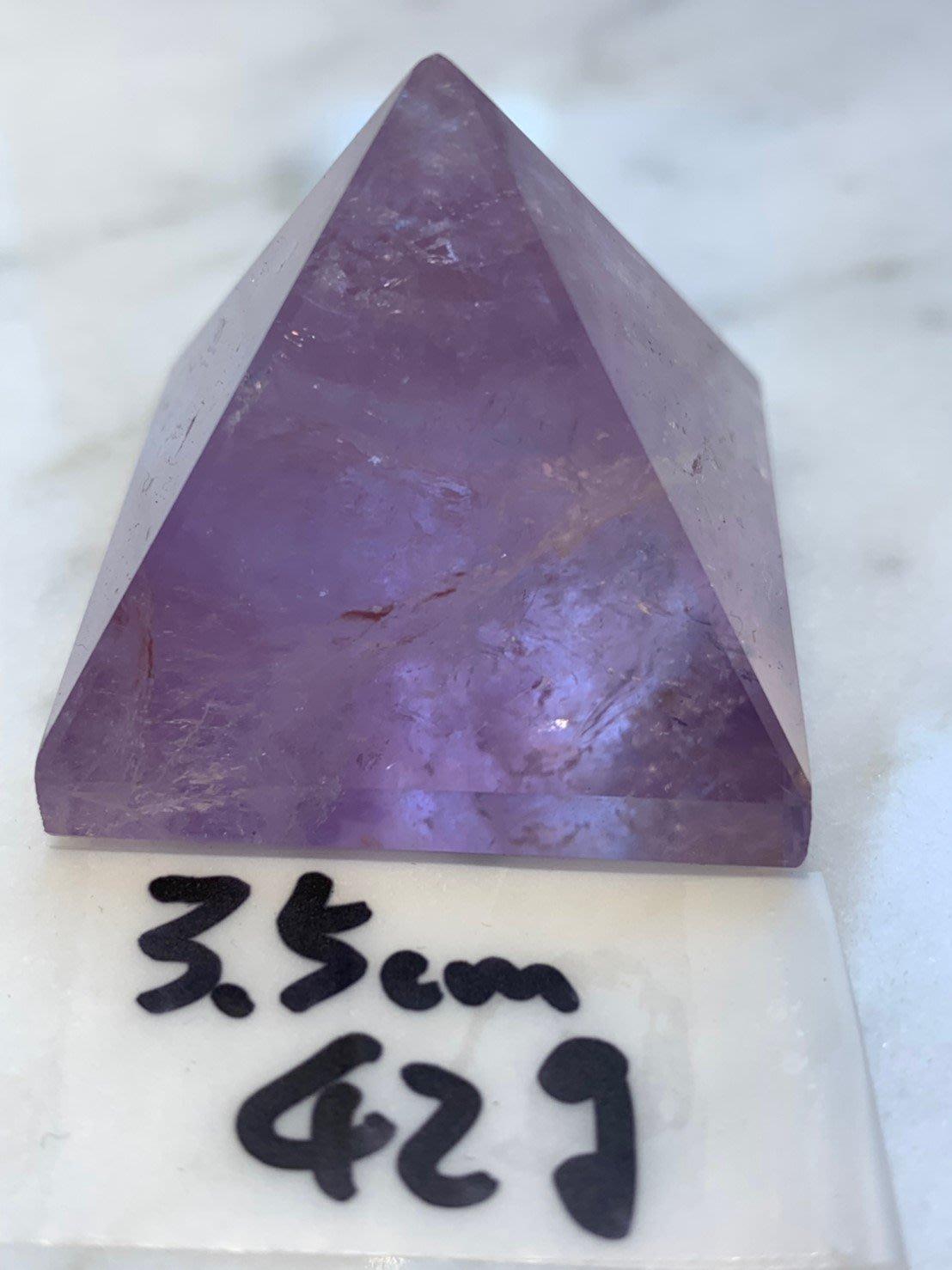 兆鑫生活館-紫水晶金字塔(約3.5公分,42g,) 冥想啟動能量開智慧助打坐擺