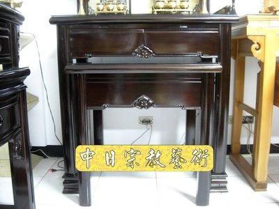 黑紫檀直腳如意神桌~神桌佛桌祖先桌神櫥佛櫥神像佛像佛聯神明彩聯對設計製作