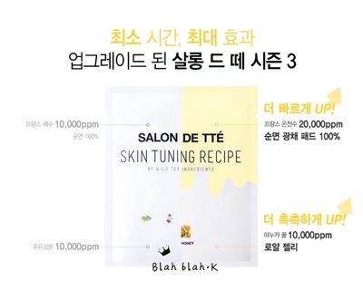 20片!韓國 wonder bath WB 新款二代 蜂蜜 深層潔膚棉片 去角質棉片 卸妝棉片 ver22