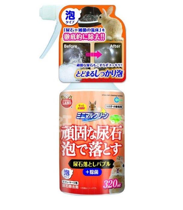 ☆汪喵小舖2店☆ 日本 MARUKAN 去尿垢慕斯320mL MR-450 鼠籠、兔龍、兔便盆適用 // 泡泡更易清除