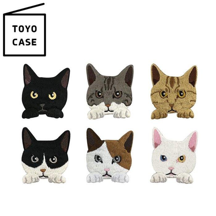 又敗家@日本TOYO CASE可愛貓咪造型刺繡布貼SS-CAT貓咪刺繡貼紙繡片貼貓咪刺繡貼布燙布貼徽章臂章燙貼繡片裝飾貼