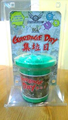 【陽光桌遊世界】(現貨送勘誤) Garbage Day 集垃日 繁體中文版 桌上遊戲 Board Game