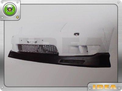 泰山美研社 D2783 LEXUS 01-05 IS250 IS 250 日規保桿專用H版下巴