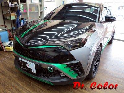 Dr. Color 玩色專業汽車包膜 Toyoya C-HR 車燈保護膜