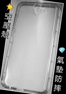 彰化手機館 Xperia1 II 防摔殻 空壓殼 手機殼 Xperia10 II  Xperia5  Xperia1