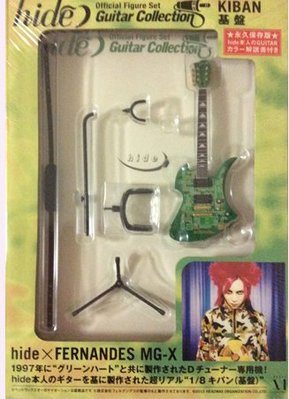 Hide Guitar Collection Figure 結他模型 全4款