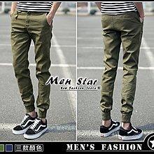 【Men Star】免運費 韓版街頭百搭束口褲 哈倫褲 黑色 軍綠色 藍色 男 媲美 h&m gap forever21