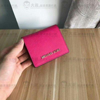 【大叔歐美代購】MICHAEL KORS MK十字紋牛皮 短夾 錢包 輕奢時尚 美國代購