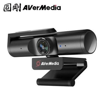 463 電腦工作室 圓剛 AVerMedia PW513 4K UHD Streamer CAM 網路攝影機