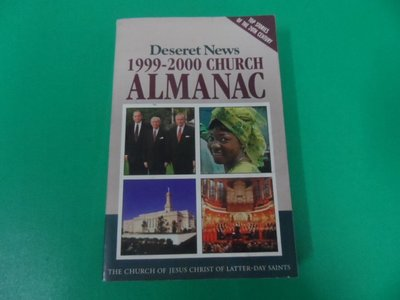大熊書坊-1999-2000 Church Almanac Paperback – 2000 -31