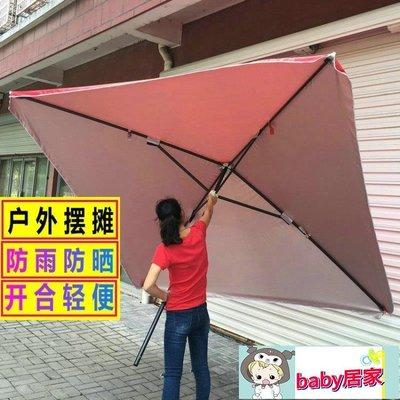 戶外折疊加厚遮陽太陽傘長方形大號雨傘雨棚大型商用擺攤四方CY【baby居家】