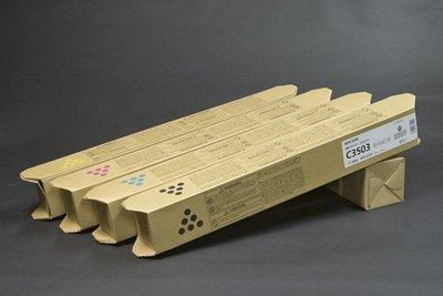 【小智】RICOH MP-C3003,MP-C3503原廠碳粉(4色一組)