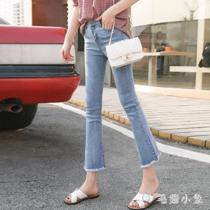中大尺碼 牛仔喇叭褲2018秋季新款高腰毛邊微喇叭褲 MRXX4344