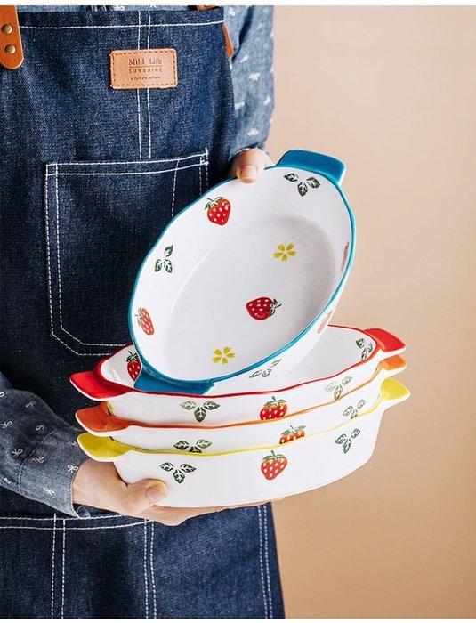 現貨 /繽紛草莓北歐風 草莓雙耳橢圓烤盤 焗烤盤 草莓陶瓷烤盤 北歐風餐具 烤盤 焗烤 餐盤 陶瓷盤 瓷器 湯盤