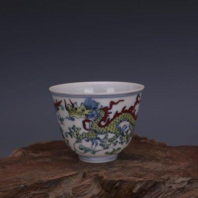 【三顧茅廬 】大明成化鬥彩雙龍紋功夫茶杯酒杯 官窯出土古瓷器手工古玩收藏品