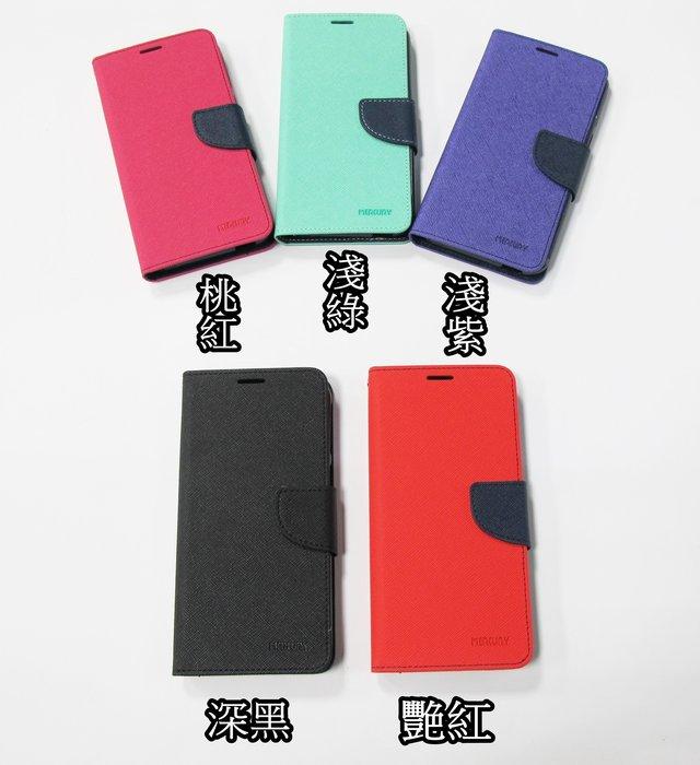 ☆偉斯科技☆HTC 830 皮套(可自取) 側翻   內側可插悠遊卡共3款可挑選 ~現貨供應中!