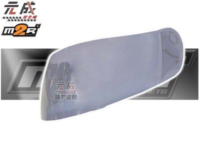 *台中 元成*M2R鏡片/全罩 XR-3 F2C OX-2 F3專用-淺墨.深墨色 鏡片*