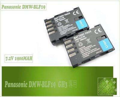 相機電池 DMW-BLF19 BLF19E 防爆鋰電池 DMC-GH3 DMC-GH4 GH5 適馬BP-61
