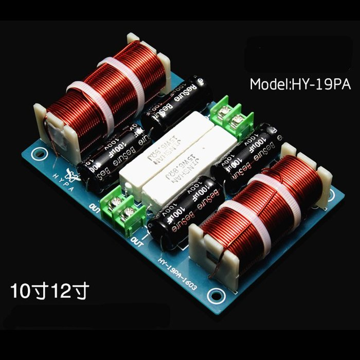 5Cgo【發燒友】音箱10吋12吋15吋載低音炮喇叭超重純低音分頻器純銅電感陶瓷電阻-10*12吋-19PA 含稅
