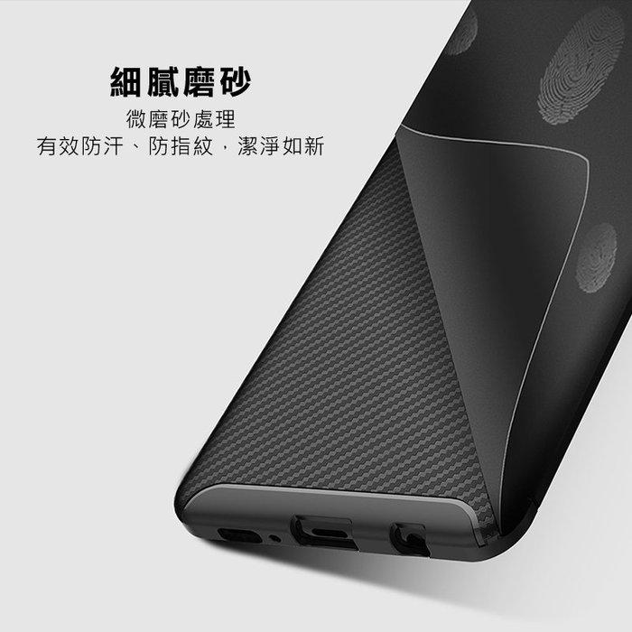 Google Pixel 3a XL 碳纖維 防摔殼 手機殼 保護套 軟殼 保護殼 似卡夢紋路 防指紋