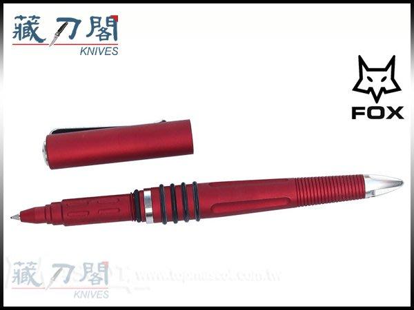 《藏刀閣》FOX-(MTD/2 R)義大利軍規二代戰術防身筆(紅)