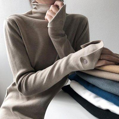 長袖T恤針織衫  純色高領親膚反褶設計長袖上衣 艾爾莎【TAE8671】