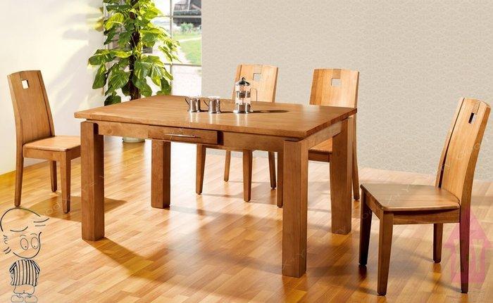 【X+Y時尚精品傢俱】現代餐桌椅系列-妙麗 4.5尺全實木長方餐桌.不含實木餐椅.摩登家具