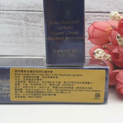 1688 SHOP ESTEE LAUDER雅詩蘭黛 全新 粉嫩慾望潤色護唇膏 3.2G 2022.06到期 完整盒裝