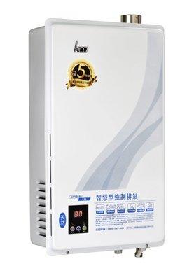【安心購買】【完工價 不加價】和成牌 HCG 12公升 數位控溫 強制排氣 熱水器 GH1266 GH-1266