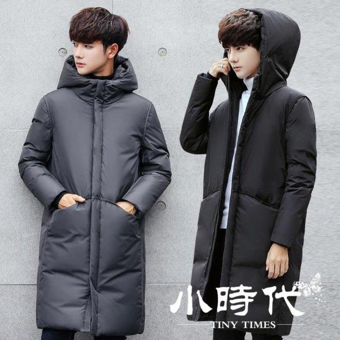 羽絨服 棉服 反季清倉男士中長款黑色冬裝加厚修身青年學生外套潮